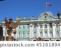 Hermitage Museum seen from Palace Square 45161894