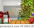 Christmas background with gifts, balls and christm 45166218