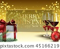 Christmas background with gifts, wine glass and ba 45166219