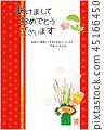 2019 New Year's card Kadomatsu 45166450