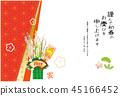 2019 New Year's card Kadomatsu 45166452