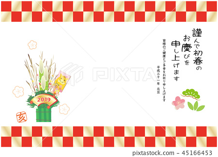 new year's card, new year's pine decoration, japanese pattern 45166453