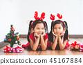 亚洲 亚洲人 儿童 45167884