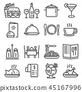 Vector Restaurant icons set on white background. 45167996