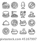 Vector Food icon set, gray outline style 45167997