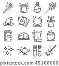 Vector line magic icons set. Outlie illustration 45168000