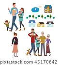 家庭生活方式都市風景例證集合 45170642