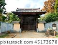 Gōtoku-ji, beckoning cat, temple 45173978