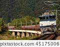 EF641047集裝箱貨運列車在線上運行 45175006