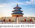 Temple of Heaven in Beijing, China 45176347