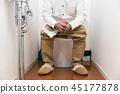 화장실 남자 45177878