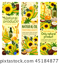 Natural organic oil of corn seed, extra virgin oil 45184877