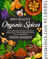 Natural food condiment and organic spices 45184891