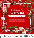 ,Japanese culture and tradition, vector objects 45184924