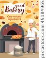 baker pizza bakery 45184965