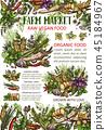 herb, spice, seasoning 45184967