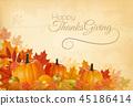 leaf fruit pumpkin 45186414