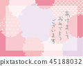 new year's card, japanese pattern, vector 45188032