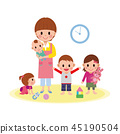 Child care worker illustration 45190504