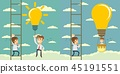 Man flying on idea balloons. Business boost concept, startup. 45191551