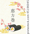 poster, ehomaki, the last day of winter in the traditional lunar calendar 45196045