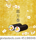 poster, ehomaki, the last day of winter in the traditional lunar calendar 45196046
