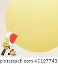 日日風格 - 日本模式 - 日本紙 - 背景 -  Haeko板 - 金 - 日出 - 新年 45197743