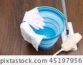 家政清潔工具桶和抹布 45197956