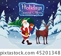 christmas, santa, vector 45201348