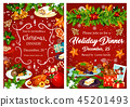 Christmas holiday festive dinner invitation card 45201493