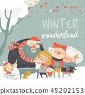 Winter fun. Happy family at winter vacation 45202153