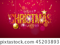 Merry Christmas Illustration on Shiny Bright background with Typography and Holiday Elements. Cutout 45203893