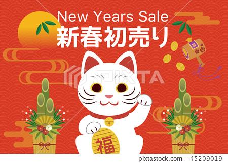 新年第一次銷售招手貓 45209019