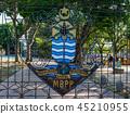 The gate of public park 45210955