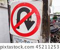 Traffic sign of no u-turn on the road in the town. 45211253