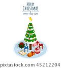 snow falling merry christmas tree gift box vector 45212204