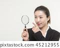 여성, 업무, 사업 45212955