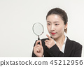 여성, 업무, 사업 45212956