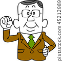 business man, enthusiastic, eager 45212989