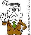 business man, refusal, administrator 45212991