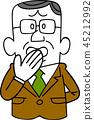 business man, rush, administrator 45212992