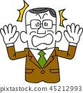 business man, shock, shocked 45212993
