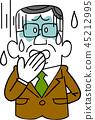 business man, frustration, losing 45212995