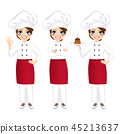 chef female standing 45213637