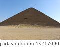 다하슈루의 피라미드 45217090