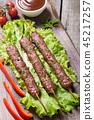 kebab, shish, food 45217257