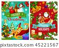 gift, vector, christmas 45221567