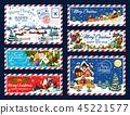 Christmas tree, gifts and Santa. Xmas postcard 45221577