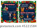 Merry Christmas holiday greeting poster 45221584