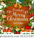 Merry Christmas wishes, vector greeting card 45221585